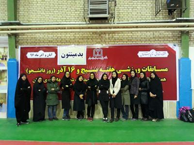برگزاری رقابت های بدمینتون ویژه دانشجویان دانشگاه های استان